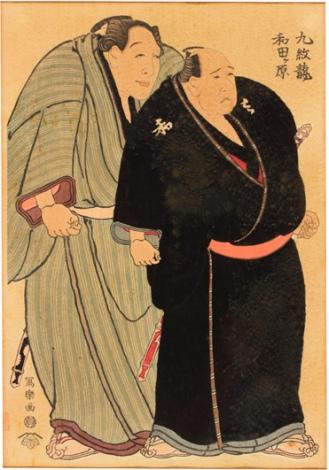Luchadores Kyûmonryû y Wadadahara, Tôshûsai Sharaku