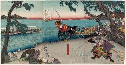 Miyamoto Musashi luchando en la isla de Ganryû, Utagawa Yoshitora