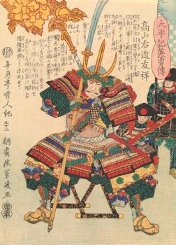 Takayama Ukon, Utagawa Yoshiiku