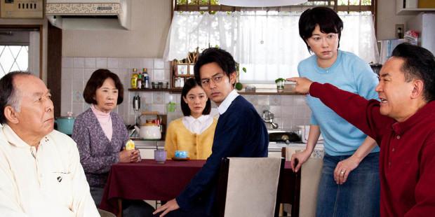 web3-maravillosa-familia-de-tokio-shochiku