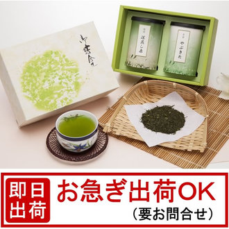 Té gourmet, un regalo típico okaeshi para agradecer en cualquier situación_Rakuten