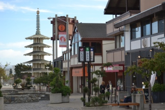 Japantown (San Francisco)