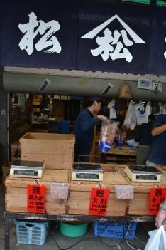 Puesto de katsuobushi en el Mercado Exterior