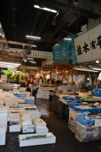 Jyonai (Mercado Interior)