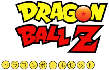 Dragon_Ball_Z_Logo.png