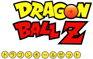 Dragon_Ball_Z_Logo.png